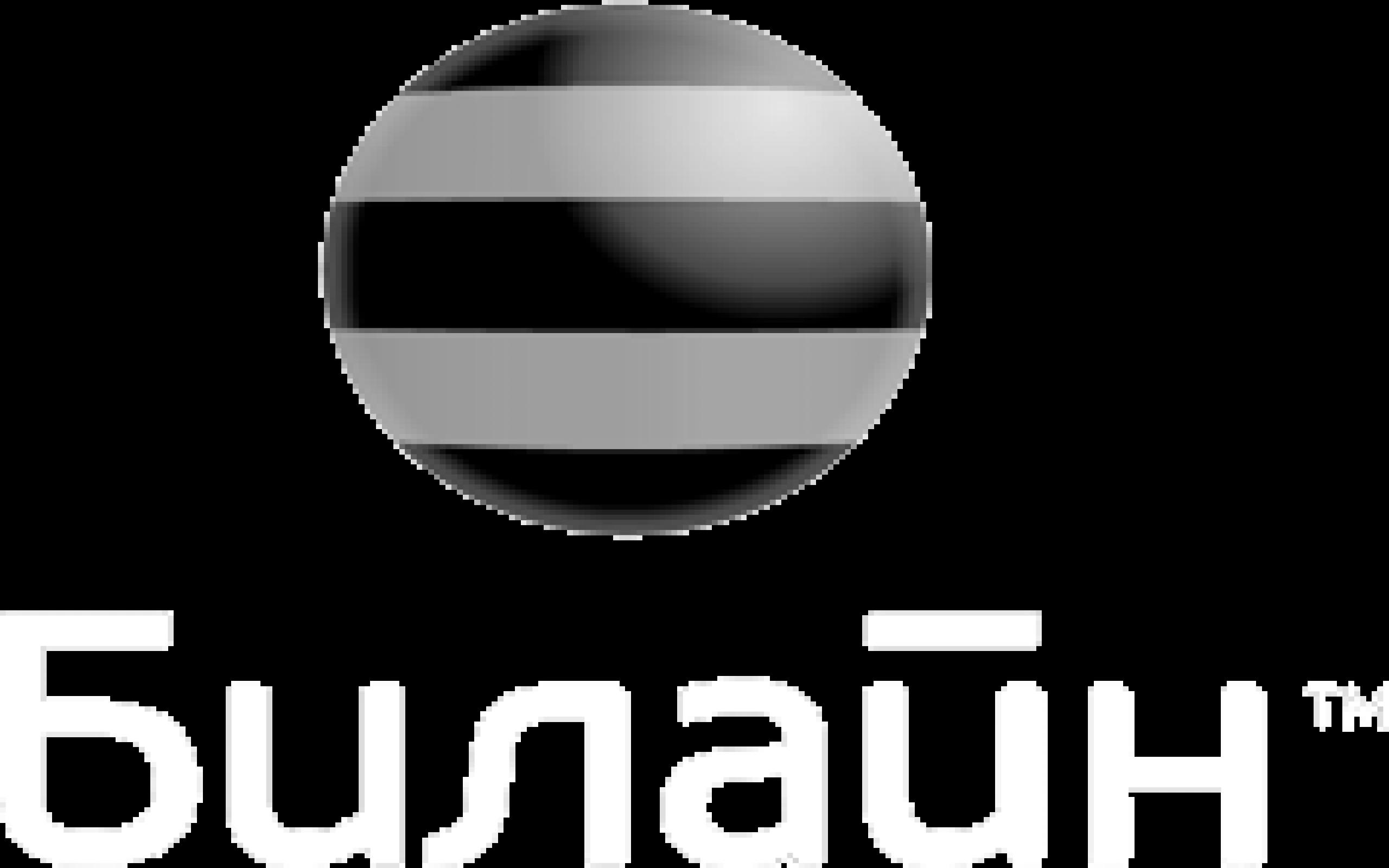 bilain_Logo.png